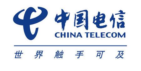 中國電信-